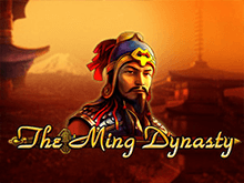 Автомат Вулкан The Ming Dynasty